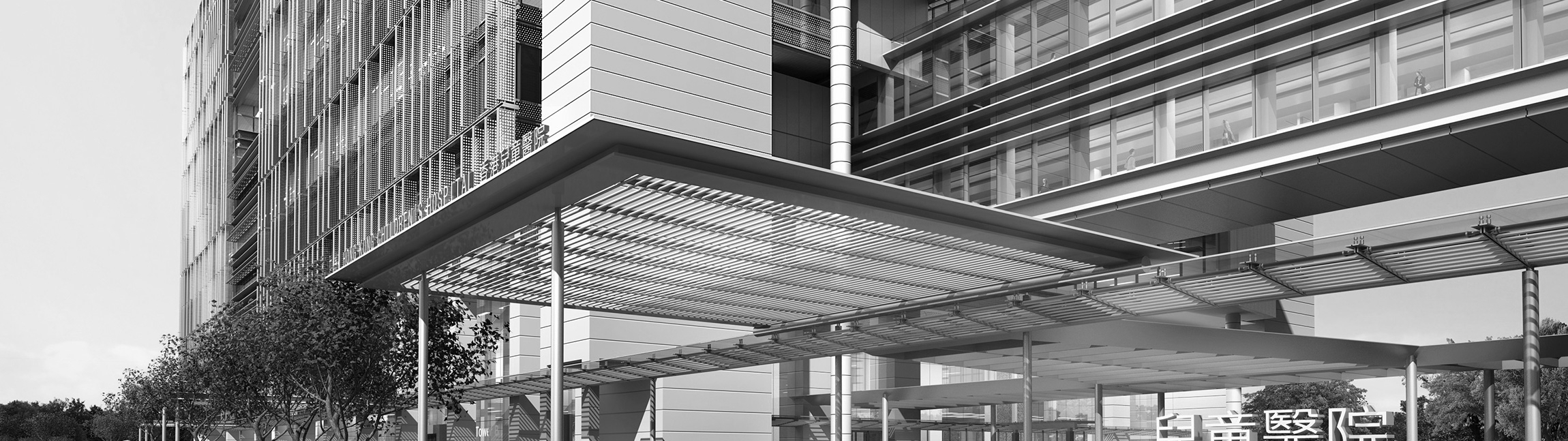 6-news-high-res